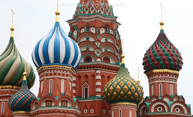 Domes of St. Basil's Cathedral Moscow Russia