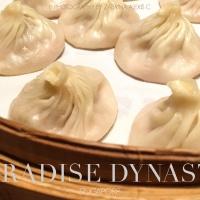 Paradise Dynasty, Singapore