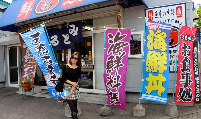 Marutomi Shokudo Monbetsu City Hokkaido Japan Food Review Travel Blog