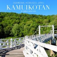 Travel Diary: Kamui Kotan (神居古潭), Asahikawa, Hokkaido, Japan (Gallery)