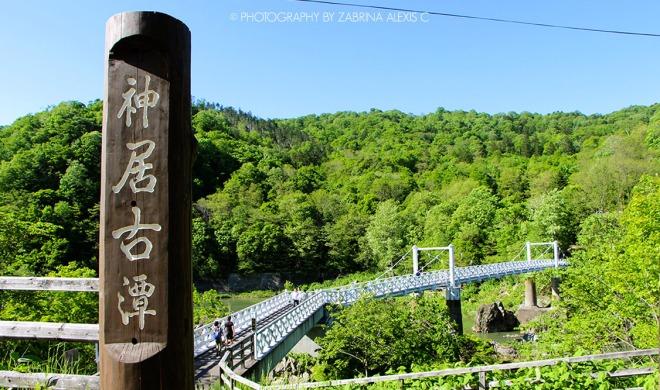 Kamuikotan Hokkaido Japan Asahikawa Travel Diary Tourism Sights