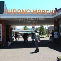 Let's explore: Furano Marche (フラノマルシェ), Furano, Hokkaido, Japan