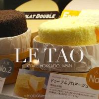 LeTAO (ルタオ), Otaru, Hokkaido, Japan