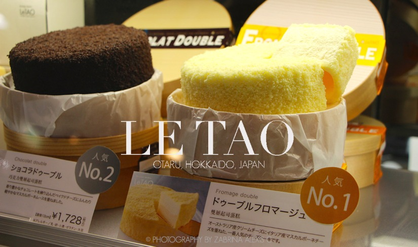 LeTAO (ルタオ), Otaru, Hokkaido,Japan