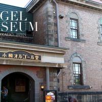 Otaru Orgel Museum (Music Box Museum), Otaru, Hokkaido, Japan (Gallery)