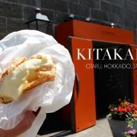 Kitakaro (北菓楼), Otaru, Hokkaido, Japan