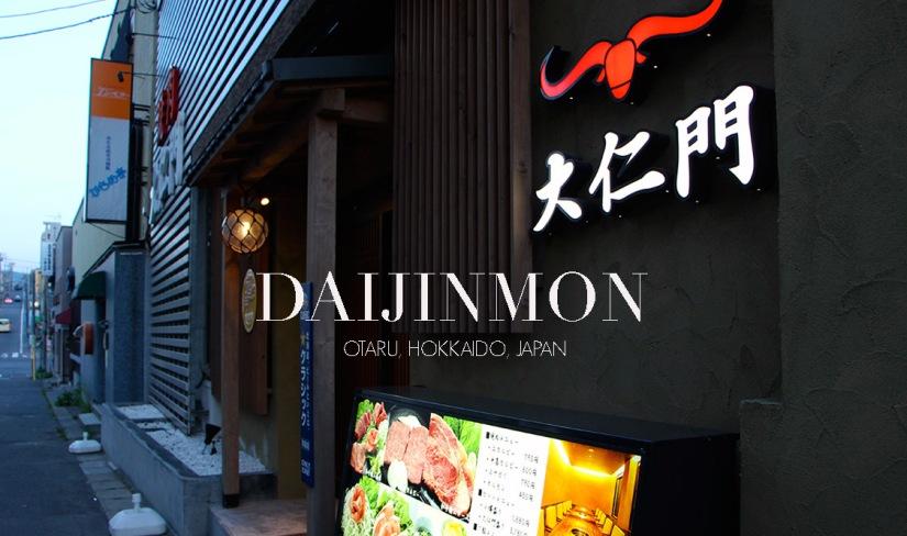 Daijinmon (大仁門), Otaru, Hokkaido,Japan